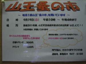 20109__009